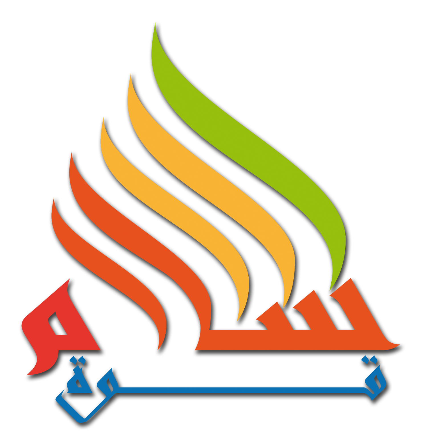 Moulana Khalid ibrahim